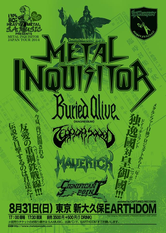 METAL INQUISITOR JAPAN TOUR 2014