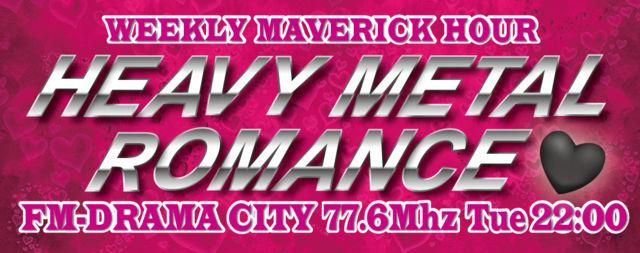 HEAVY METAL ROMANCE 番組放送開始1周年記念!